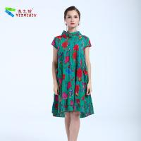 Buy cheap Knee Length Short Cotton Summer Dresses Chinese Ethnic Clothing Fashion Design from wholesalers