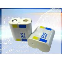 Buy cheap Li-MnO2 Cylindrical Batteries from wholesalers