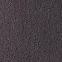 Buy cheap Foshan Factory Low Price Matt and Rough Porcelain Tile from wholesalers