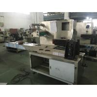 Buy cheap High Precision Hardware Packaging Machine , Low Reject Rate Horizontal Flow Wrap product