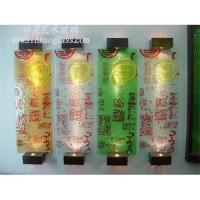 Buy cheap Constructive art glass from wholesalers