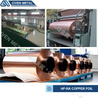 Buy cheap GB/T2059--2000 High Precision Rolled Copper Foil For Electronic ROHS ISO9001 product