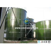 Digested Sludge / Waste Activated Storage Enamel Tank With Membrane Roof Or Aluminum Roof Manufactures