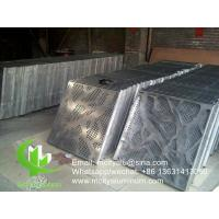 Buy cheap China aluminum decorative wall panel for facade cladding with pvdf powder coated finish from wholesalers