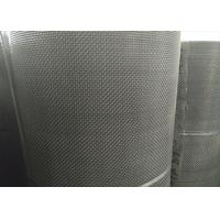 Buy cheap Security Stainless Steel Square Wire Mesh / Woven Wire Cloth Mesh from wholesalers