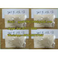 Buy cheap Newest  Product RC research chemical Cannabinoids adbb ADBB  99.8% Purity light yellow powder for lab from wholesalers