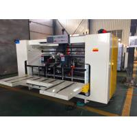 Buy cheap Two Sheets Nail Type Carton Box Stitching Machine 30 - 150 Mm Nails Distance from wholesalers