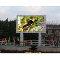 Buy cheap Waterproof P4 Led Outdoor Advertising Screens Billboard P10mm 1920/2880/3840HZ product
