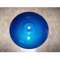 Buy cheap semi production of disc blade from wholesalers