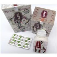 Buy cheap Zi xiu tang bee pollen herbal slimming face beauty capsule for waist, abdomen fat from wholesalers