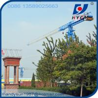 Buy cheap QTP7427 Topless 74m Jib Lenght 18ton Max. Load Flattop Tower Crane with Low Price from wholesalers