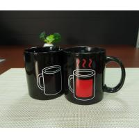 Buy cheap Promotional gift heat sensitive color changing coffee mugs stocked from wholesalers