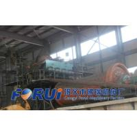 manganese ore separator, manganese ore upgrading equiment to get high grade manganese concentrate