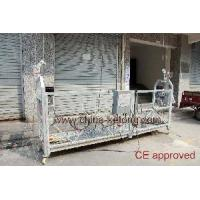 Wholesale Gost Approved Working Platform from china suppliers