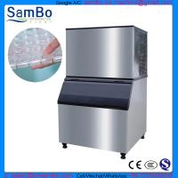 Buy cheap Cube Ice Machine CE Certificate SC-1T industrial commercial ice maker ice plant generator from wholesalers