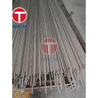 Buy cheap ASTM B423 ASME SB 163 Incoloy 825/UNS N08825/2.4858 Incoloy 825 Tubing Seamless Tube Size from wholesalers