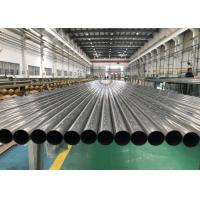 Buy cheap Heat Exchanger Thin Wall Titanium Tubing , Smooth Titan Pipe And Tube from wholesalers
