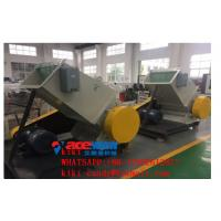 Wholesale Plastic Recycling Industry Plastic Crusher Machine 22KW / Plastic PVC Roof Sheet Crushing Machine from china suppliers