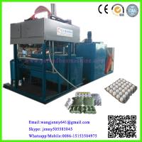 Buy cheap CE Certification and Paper Plate Machine Product Type egg tray making machine from wholesalers