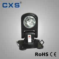 Buy cheap Car Roof Remote Control Explosion Proof Emergency Light Rotating Vehicle Search Light from wholesalers