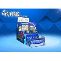 Buy cheap Monster Realms EPARK Ball Shooting Arcade Machines / Coin Operated Simulator from wholesalers