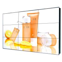 Buy cheap Custom 55 Inch Video wall monitors 1920×1080 With Samsung Panel For Exhibition from wholesalers