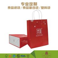 Buy cheap Glossy printing custom design red recycled paper bags with your own logo from wholesalers