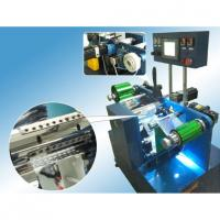 Buy cheap Laser Holographic Isometric NC Embossing Machine For Bill / Card Printer from wholesalers
