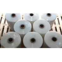 Wholesale Conversion Control Stretch Film Rewinding Machine / Cast Film Machinery from china suppliers