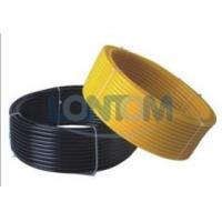 Buy cheap Polyamide Tube from wholesalers