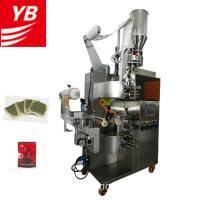 Buy cheap YB-180C Automatic green tea bag packing machine for inner and outer bag tea packing from wholesalers