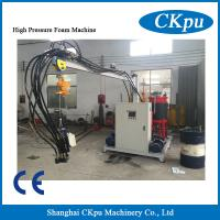 Buy cheap Cheap PU Foam Freezer Moulding High Pressure Machine with High Quality from wholesalers