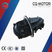 Buy cheap Medium power 1000w 60v integrated Golf-car Passengers Differential Motor Gear from wholesalers