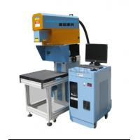 Wholesale PEDB-20/21/22 Leather Co2 Laser Marking Equipment High performance from china suppliers