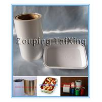 Buy cheap lacquer and lubricated aluminium foil for airline container from wholesalers