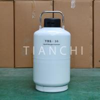 Buy cheap Tianchi dewar flask for dry ice companies from wholesalers