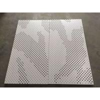 Buy cheap High Strength Perforated Aluminum Ceiling Tiles Ral & Panton Color from wholesalers