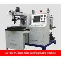 Buy cheap Air filter pu seal pouring machine product