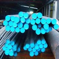 Buy cheap Hot Rolled Steel Round Bar 34crnimo6/1.6552 from wholesalers
