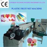 Buy cheap Plastic net machine PE Foam Fruit Extrusion Line from wholesalers