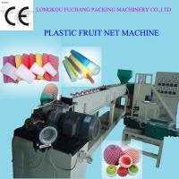Buy cheap Plastic net machine PE Foam Fruit Extrusion Line from wholesalers
