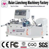 Buy cheap LC-300I high speed inspection machine from wholesalers