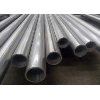 Buy cheap Annealed / Heat Treatment Inconel 600 Tubing Pipe 0.2 - 100mm Thickness from wholesalers