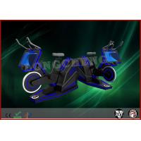 Buy cheap Game Center VR Bike Simulator 9d Motion Ride For Different Age L158 * W60 * H125cm from wholesalers