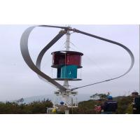 Buy cheap OEM Outdoor Testing 120V On Grid Wind Turbine 3KW Magnetic Windmill from wholesalers