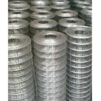 Buy cheap Welded Wire Mesh 1x1 from wholesalers
