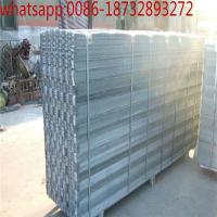 Buy cheap Expanded Metal Rib Lath 16X11/ materials expanded metal mesh rib lath price/Galvanized  ribbed lath/high rib lath from wholesalers