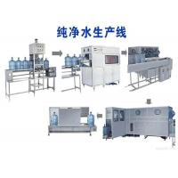 Buy cheap Complete Drinking Water Production Line With Drinking Water Filling Bottling Machine from wholesalers