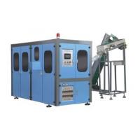 Wholesale PET Water Plastic Bottle Blowing Molding Machine Automatic for 2 cavity moulds from china suppliers