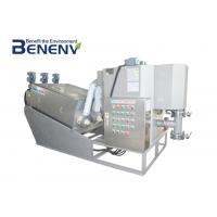Buy cheap Industrial Clog Free Screw Press Wastewater Treatment Water Recycling from wholesalers